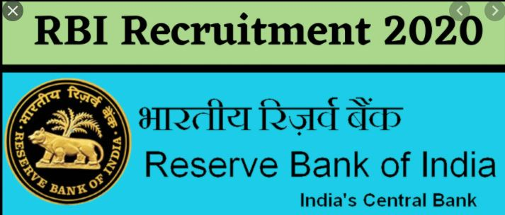 RBI Recruitment 2020