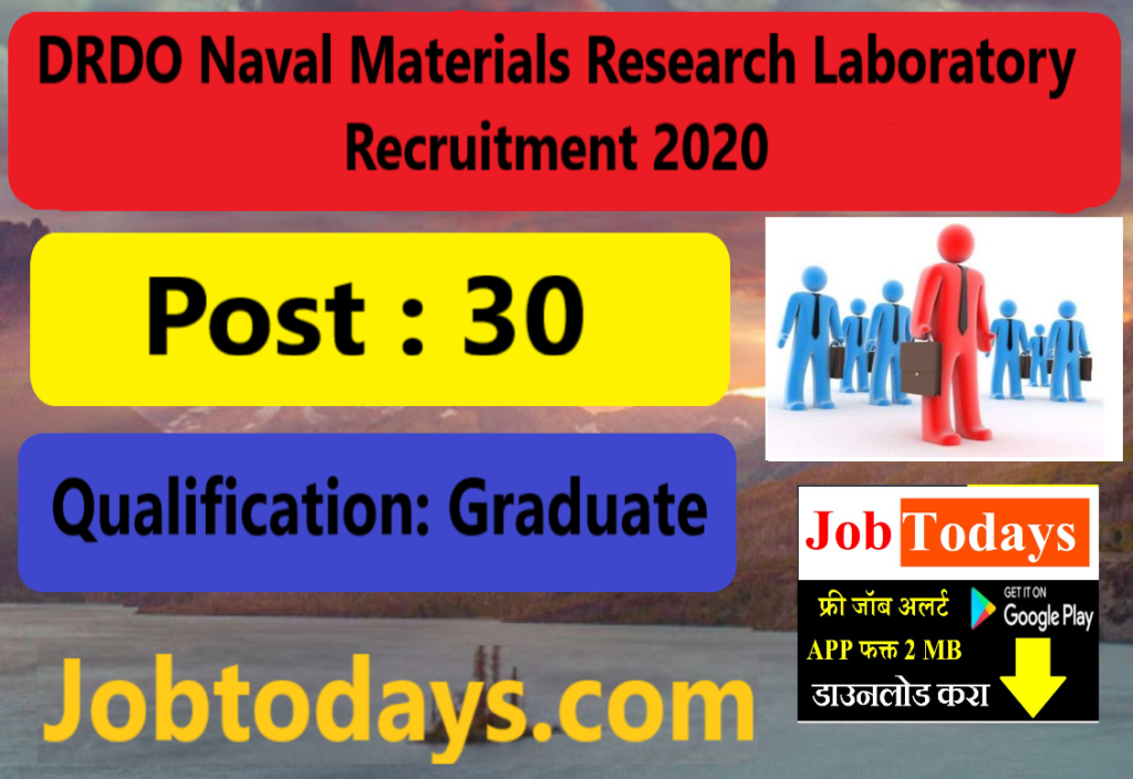 DRDO Naval Materials Research Laboratory Recruitment 2020