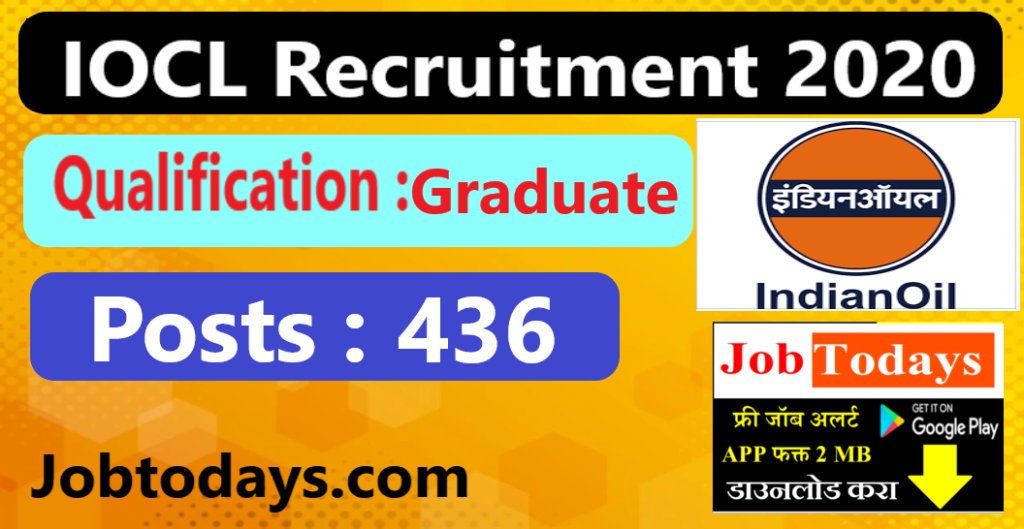 Indian Oil Corporation Ltd Recruitment 2020.